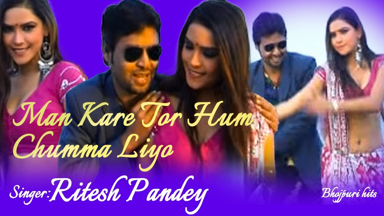 Bhojpuri video song download 2015.