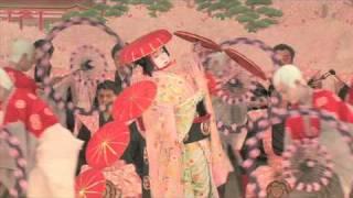 Dojoji - A Lover
