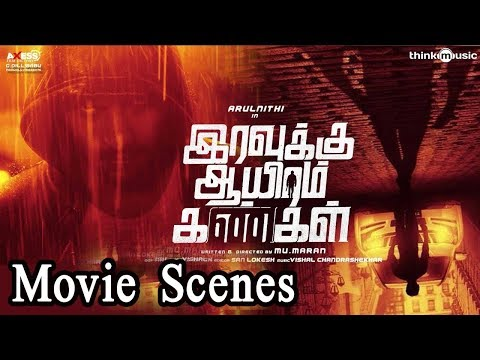 Iravukku Aayiram Kangal -Movie Scenes   Arulnithi, Mahima Nambiar, Ajmal   Mu Maran   Sam C S