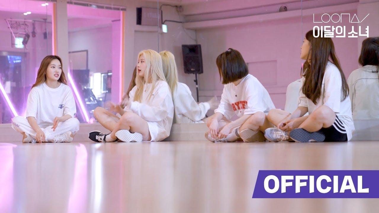 얌얌(Yum-Yum) Dance Practice Making Film 코코몽 X 이달의 소녀(여진, 김립, 최리, 고원) Cocomong x Loona