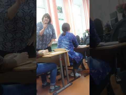 Поборы в школе 5 г. Амурск, как гнобят тех, кто не согласен сдавать деньги