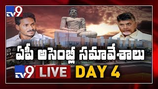 AP Assembly LIVE - Day 4 || Discussion On Capital Issue - TV9