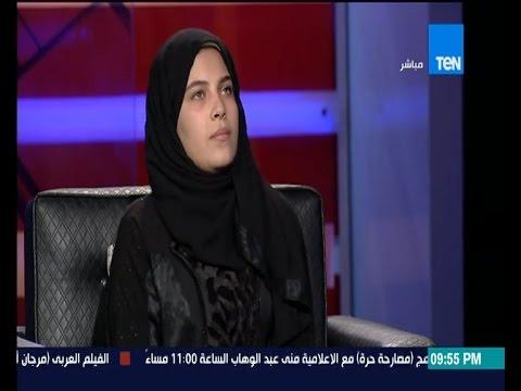 """مساء القاهرة - """"آية حمدى"""" تروى تفاصيل إغتصابها لمدة تتجاوز العام من إمام مسجد """"هددها بصور لها"""""""