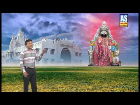 Ramdev Mandir Ma Hoy Thali [THAL] Ramdevpir Na Bhajan   Ramapir Aarti-Thal  Gujarati Devotional Song