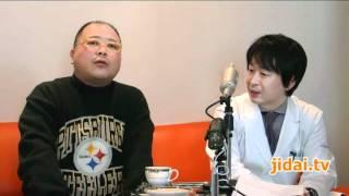 Kiss-FMで毎週土曜日、21時から好評放送中の番組『森下仁丹プ...