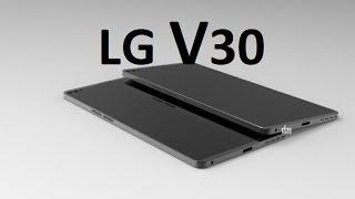 LG V30 Smartphone New Design is Based on the LG G6
