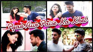 Pyar Aur Paise Ka Khel/With A Unexpected Twist/Sahil and Shan Brothers