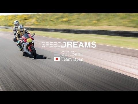 Speed Dreams: Superbike vs. America\'s Cup Racing