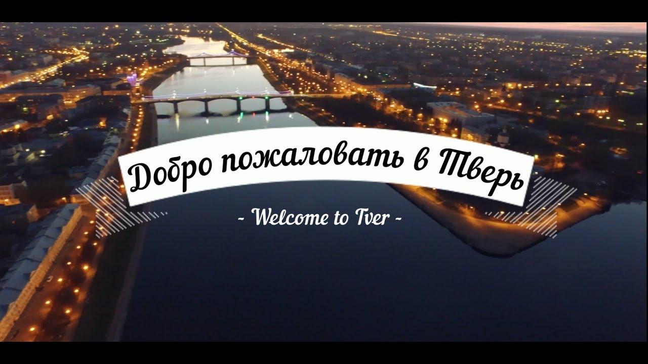 Аренда комнаты 15 кв.м. Тверская д. 25/9, м. П. - YouTube