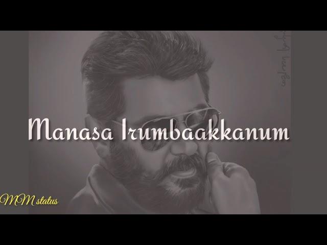 Tamil Whatsapp status video |Thala Ajith status| trending tamilan