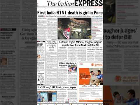The Indian Express | Wikipedia audio article