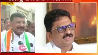 Parbhani   Arrest Of Ratnakar Gutte