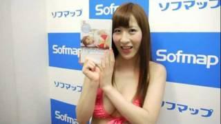 巨乳アイドルユニット「KNU」で活躍している山咲まりなさんが、DVD「揺...