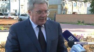 Губернатор Красноярского края с рабочим визитом побывал в Лесосибирске