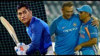 MS Dhoni will play 2019 World Cup, says Ravi Shastri - Oneindia Tamil