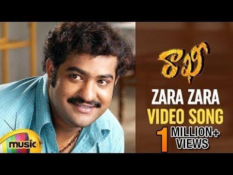 Rakhi Telugu Movie Songs | Zara Zara Video Song | Jr NTR | Ileana | Charmi | DSP | Mango Music