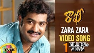 Zara Zara Video Song | Rakhi Telugu Movie | Jr NTR | Ileana | Charmi | Mango Music