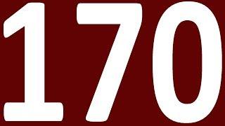 ГРАММАТИКА АНГЛИЙСКОГО ЯЗЫКА С НУЛЯ  УРОК 170  АНГЛИЙСКИЙ ЯЗЫК ДЛЯ СРЕДНЕГО УРОВНЯ