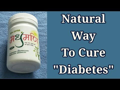 madhumani-granules-ayurvedic-medicine-for-diabetes-|-control-blood-sugar-level|-cure-diabetes.