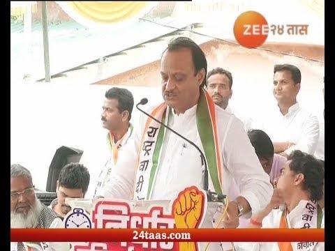 Raigad | NCP Leader | Ajit Pawar At Nirdhar Parivartan Yatra