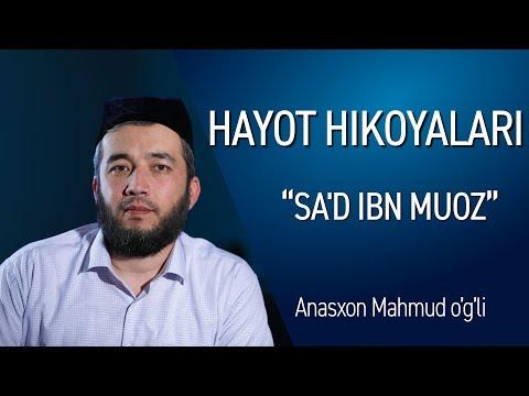 SA'D IBN MUOZ / HAYOT HIKOYALARI