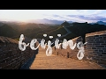 THE GREAT WALL - EPIC CHINA Travel series