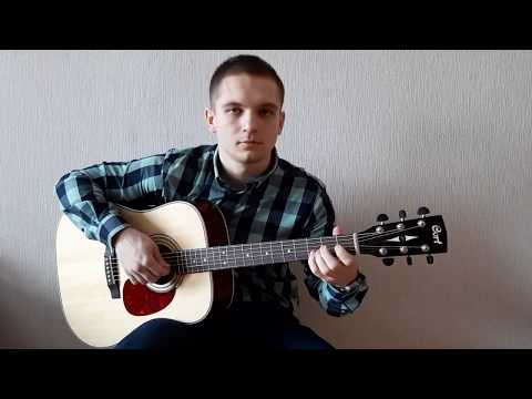 Status Quo   In The Army Now   Guitar Cover