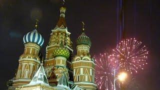 Салют на Красной площади - Новый год 2015 / Fireworks on Red Square New Year's Eve 2015