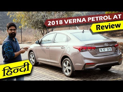 2018 Hyundai Verna Petrol Automatic Review - ICN Studio
