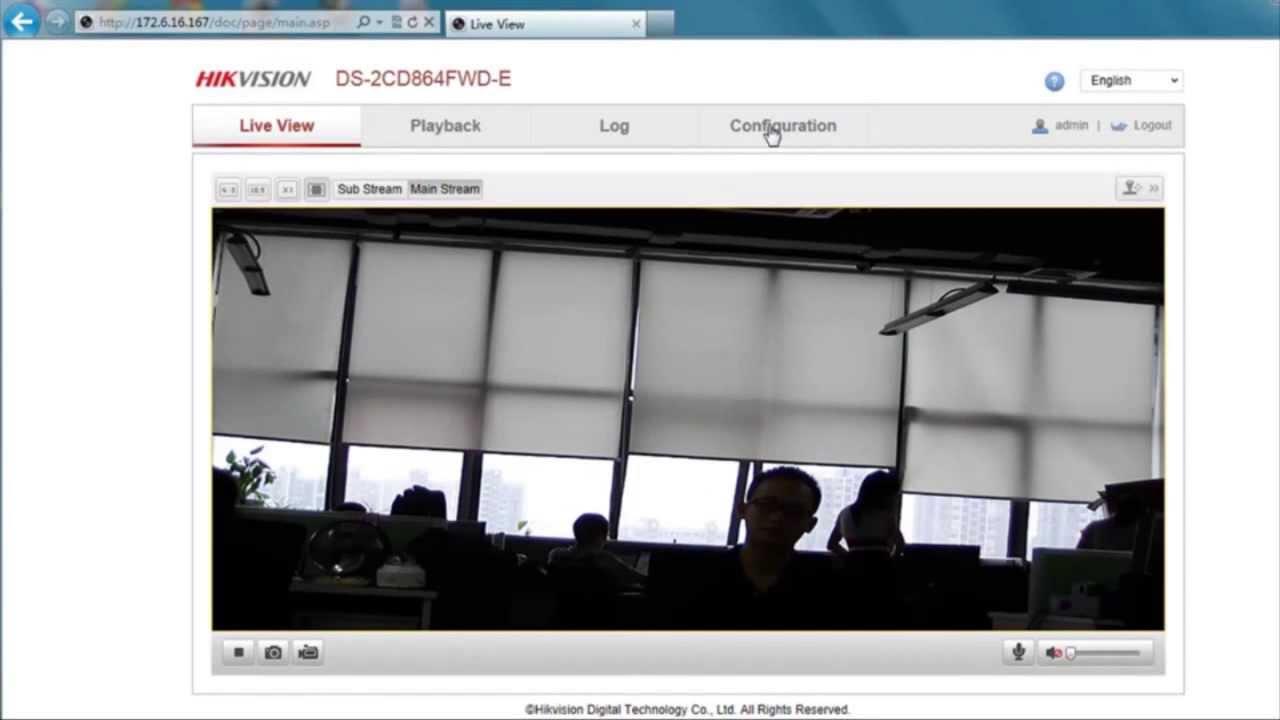 Guides - Hikvision ANPR IP Cameras