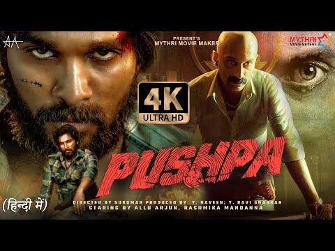 Pushpa FULL MOVIE FACTS HD 4K | Allu Arjun | Rashmika Mandanna | Faahadh Faasil | Y RaviShankar