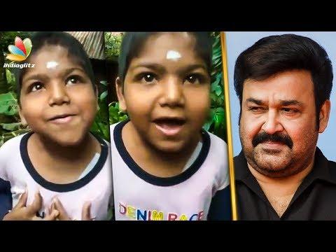 അഭിജിത്തിനെ കാണാൻ ലാലേട്ടൻ വരുന്നു | Mohanlal to meet Abhijith | Latest