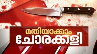 News Hour 16/10/16 Kannur Political Murder  News Hour Debate 16 Oct 2016