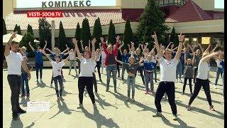 На бесплатный отдых в Сочи пригласили юных танцоров