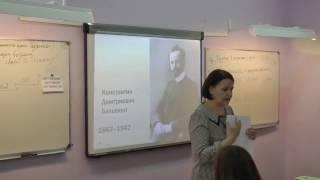Конкурсный урок Валентины Фадеевой