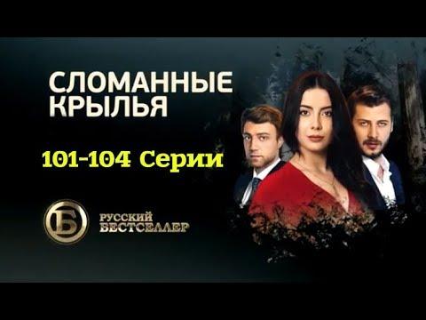 великолепный век 4 сезон 104 серия скачать на русском языке