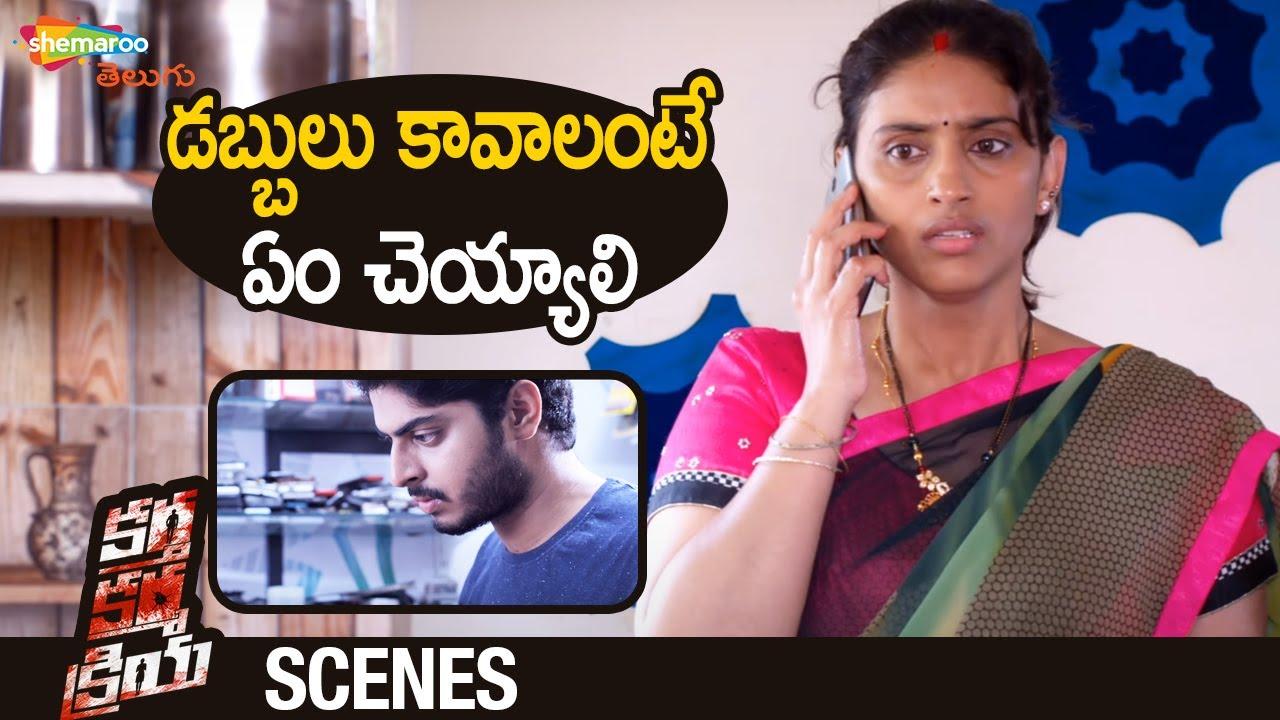 Download Vasant Sameer Struggles For Money | Kartha Karma Kriya Telugu Movie | Sahar Afsha | Shemaroo Telugu