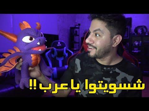 شسويتوا يا عرب!!!