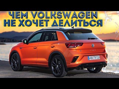 VW не для России: T-Roc R, T-Cross, Arteon и 7ми местный Tiguan
