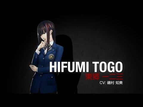 「PERSONA 5」Cooperation Character (Hifumi Togo)