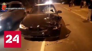 Смотреть видео Арестован вероятный виновник смертельного ДТП под Владимиром - Россия 24 онлайн