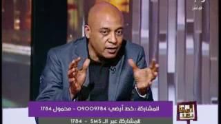 رئيس المؤسسة المصرية للتنمية : الدولة تسعى للسيطرة على الفساد المنتشر من 60 عاما