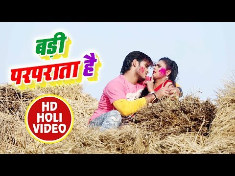 Dheere Dheere Dala Rangwa Song, Aag lagweli Holi Me Album Song