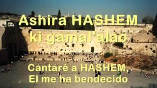 Ashira Hashem . ISRAEL-SHALOM-ISRAEL