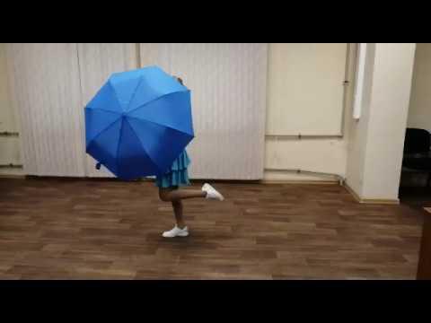 "Танец ""Мэри Поппинс"""