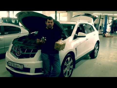 ремонт Cadillac SRX