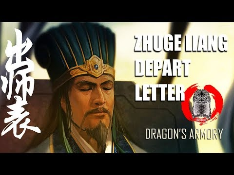 Total War Three Kingdoms LORE: Zhuge Liang's Farewell Letter 出师表