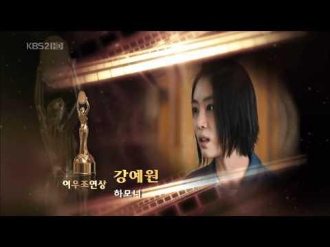 101126 31st Blue Dragon Film Awards - Yoon Shi Yoo...