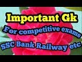Current Affairs for all competitive exams ssc bank Railway Army Nevy Air force NDA etc exams