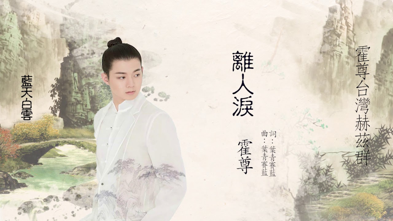 don quixote 中文 版